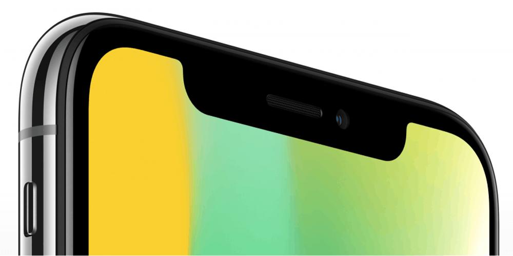 台积电看好iPhone X:Q4公司营收有望环比增