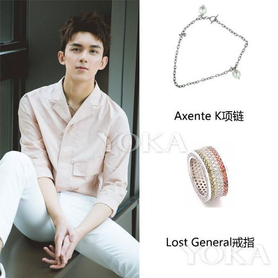 吴磊佩戴AXENTE K项链和lost general戒指(艺人图片来源于吴磊工作室微博)