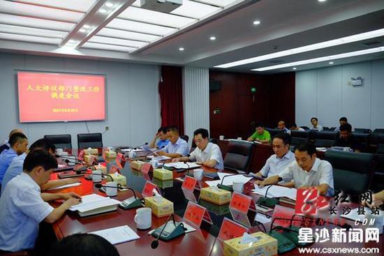 张作林专题调度2017年长沙县人大评议部门整改工作