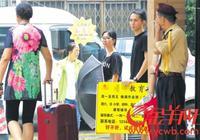 东莞培训机构无证办学普遍:一对一两小时达千元