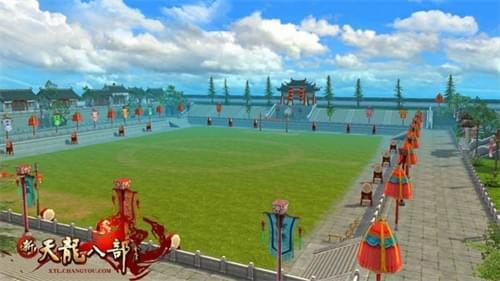 蹴鞠比赛专用场地全景