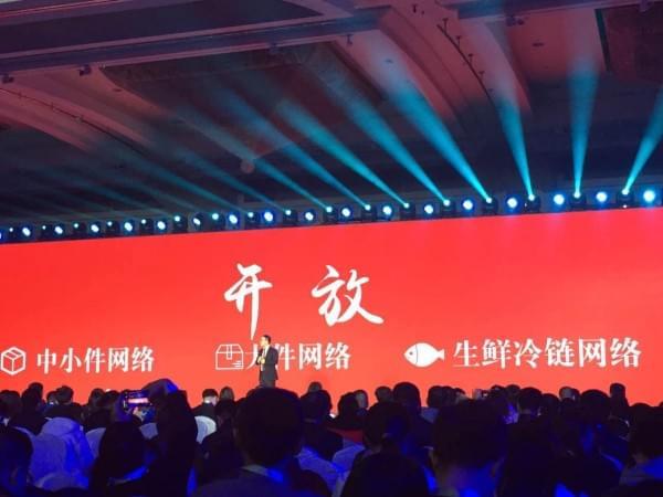 烧钱多年刘强东撒开自建物流网 京东物流向第三方开放的照片