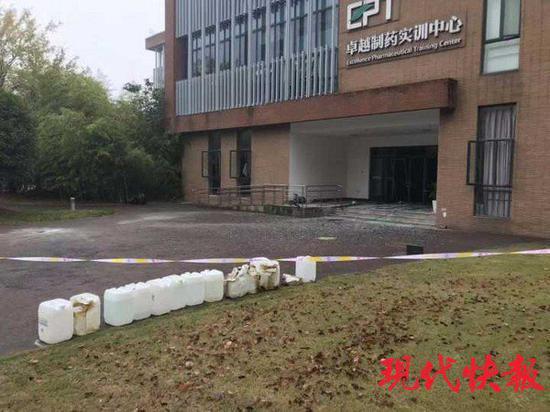 南京中医药大学翰林学院实验室爆燃