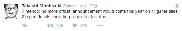 任天堂不会在今年公布新主机游戏信息 锁区与否明年确认