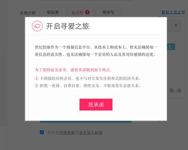 """多名女性婚恋网交友陷""""赌博""""陷阱 女硕士被骗260余万"""