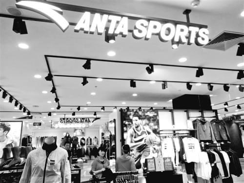 体育鞋服加速复苏 安踏再战奥运营销