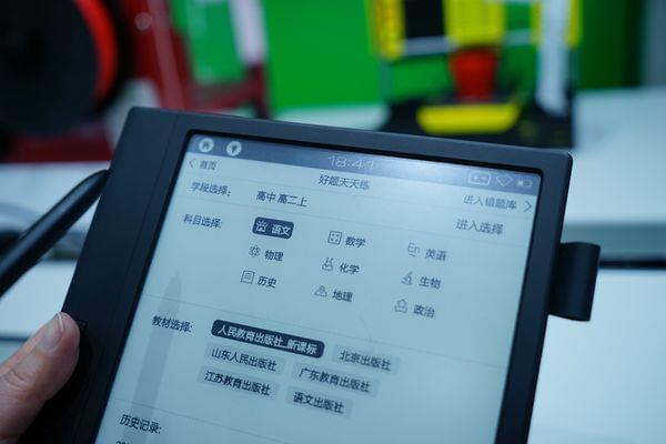海尔发布TOPSIR电纸书:石墨烯显示+原笔迹手写的照片 - 7