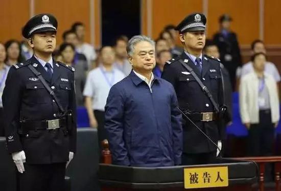 这个官受贿超2亿 周永康孙政才都没他涉案金额多
