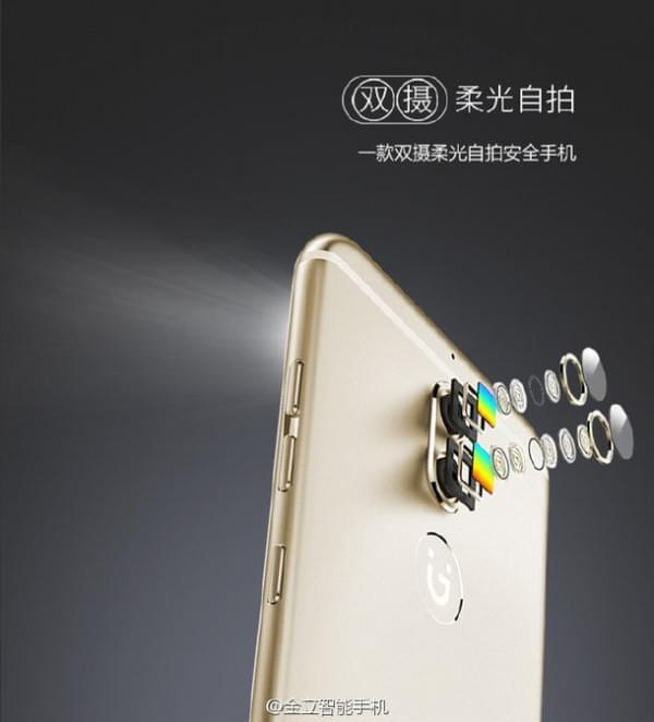 双摄柔光自拍很安全:金立S9正式发布 售价2499元的照片 - 6
