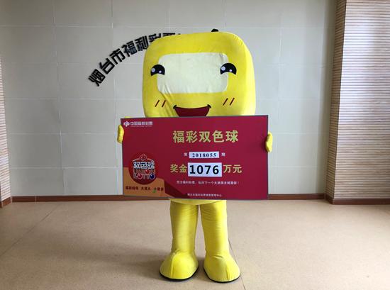 烟台彩民守号一月中1076万 化身网红小黄人领奖
