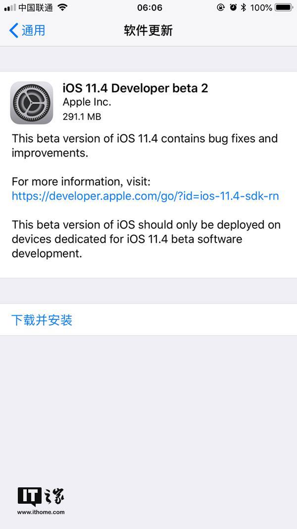 苹果iOS 11.4 beta 2开发者预览版发布
