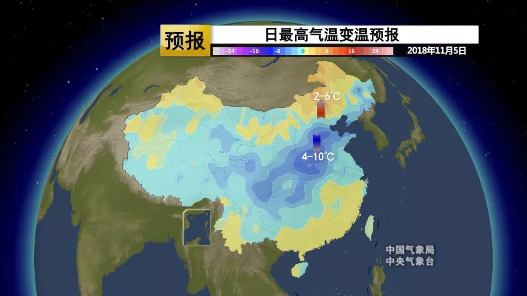 多地降温幅度达10℃左右 大半个中国气温将刷新低