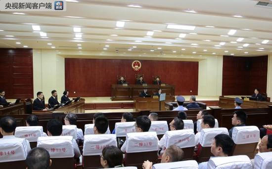 中国证券监督管理委员会原副主席姚刚 受贿、内幕交易案一审开庭