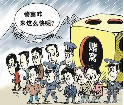 神秘火锅店暗藏玄机 警察除掉暗哨围捕20余人