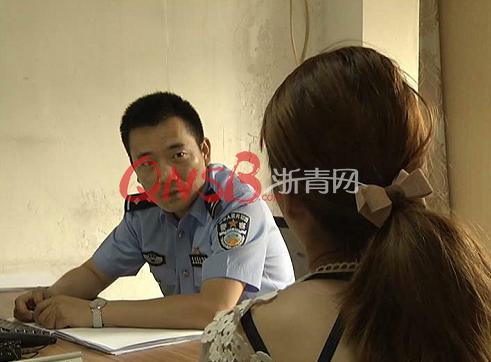 """杭州独居女子遭入室抢劫,劫匪""""抢""""钱后没走还和她谈人生和情感"""