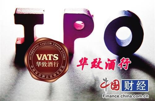 华致酒行IPO:卖白酒一年收入20亿 对五粮液茅台存依赖