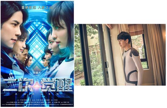《二次觉醒》今日开播,绛炅熠化身AI机器人