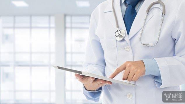 手机体检要来了?美科学家发明手机便携体检仪