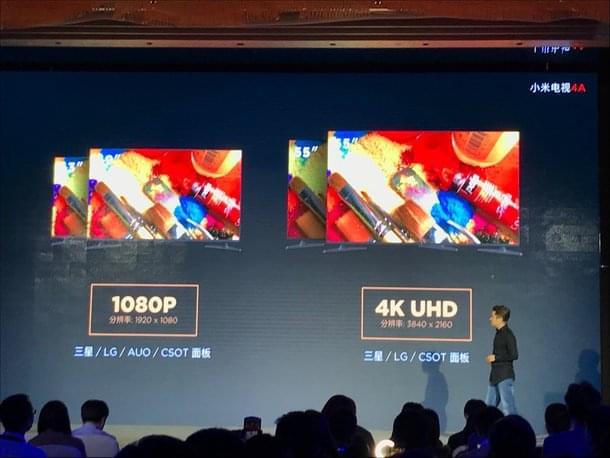 价格屠夫再临:小米电视4A正式发布 最低2099元起的照片 - 3