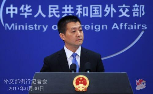 美国财政部称将制裁中国丹东银行 外交部回应