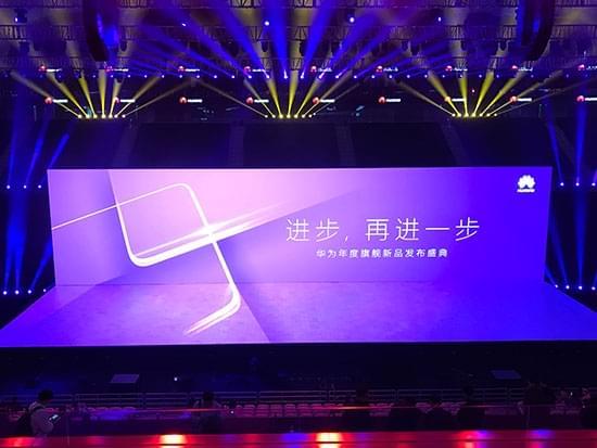 华为在华发布三款Mate 9新机 最高8999元的照片 - 2