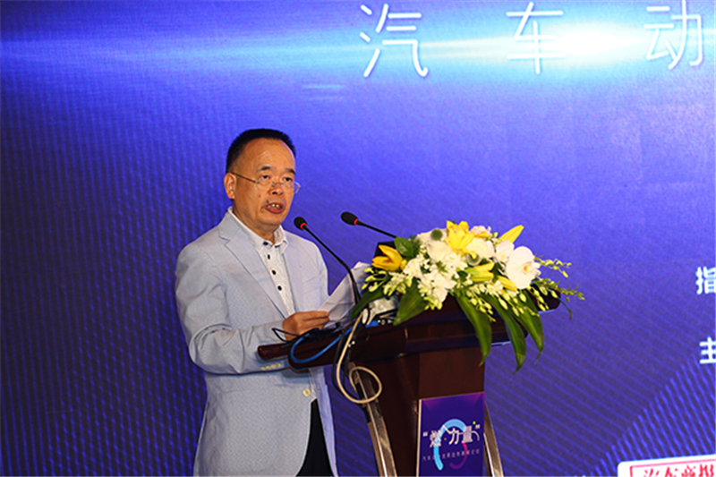 """展望汽车动力发展趋势 """"燃·力量""""论坛在京举行"""