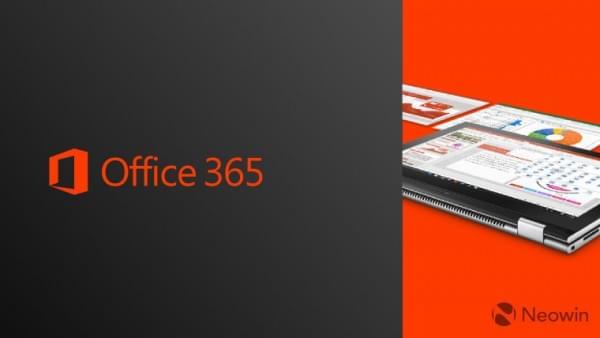 微软发布全新的Office 365路线图网站的照片