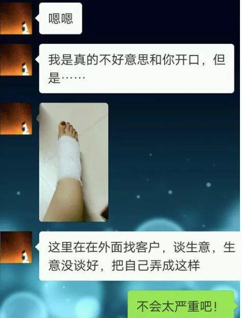 小可爱微信聊天背景图片