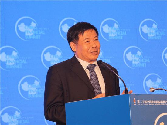 土豆金服受邀参加2017中国金融论坛 共论金融科技创新发展