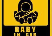 车上贴的Baby in car竟然是中式英文!老外这样说