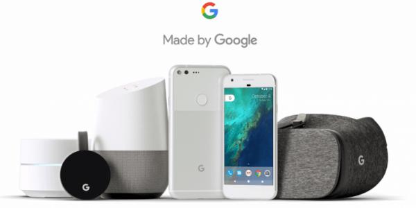 Google怎么解释它突然对硬件有了浓厚的兴趣?的照片 - 1