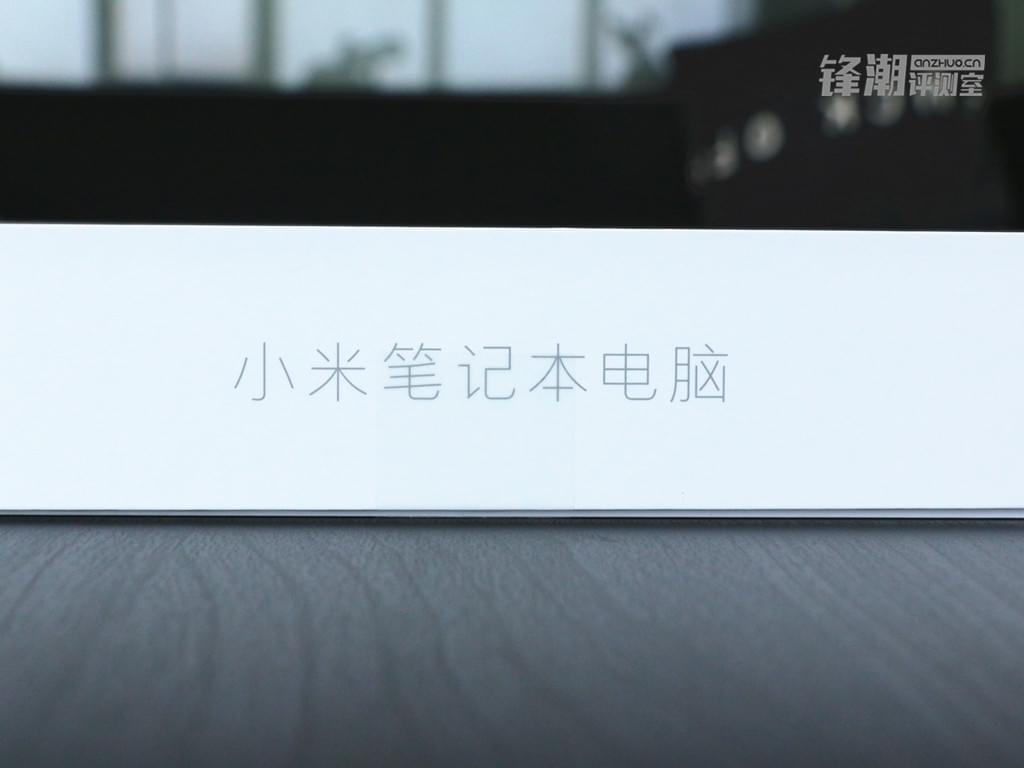 只有轻薄还不够:小米笔记本Air 4G版体验评测的照片 - 1