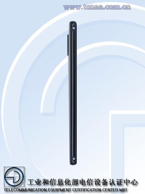 小米8透明探索版入网工信部:3699元即将发售