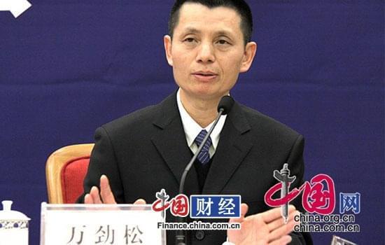 万劲松:行业协会商会与行政机关脱钩配套文件已全部出台