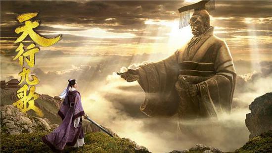 权谋史诗《天行九歌》将改编成电影 粉丝基础强大