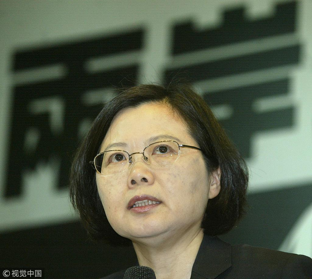 """蔡英文发表""""惊人言论"""":没有台湾 地球不能永续发展"""