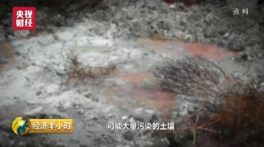 央视连云港灌云县化工企业排污:海水像酱油