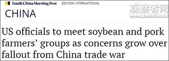 对华出口或跌7成 美国豆农买广告力劝特朗普回头