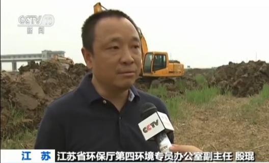 江苏一企业偷埋暗管排污:呈U字形 最深处达30米