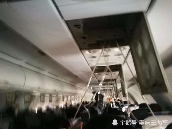 乘客忆川航惊魂:乘务员喊话有实力安全落地