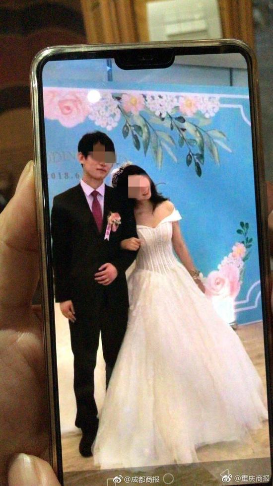 中石大研究生在泰国翻船遇难 原本正和妻子度蜜月
