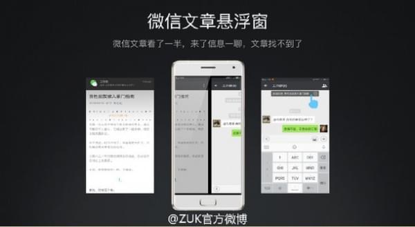 联想ZUK发布ZUI 2.5 基于Android N的优化的照片 - 5