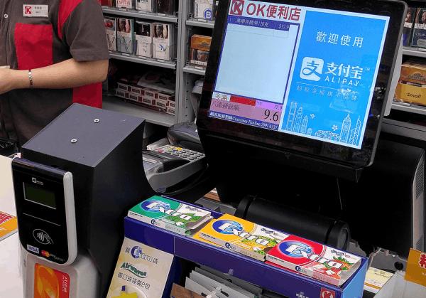 2016 Alipay get Hong Kong payment license