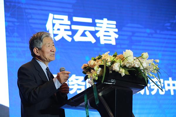 侯云春:经济全球化进入2.0时代 车企应与巨人同行