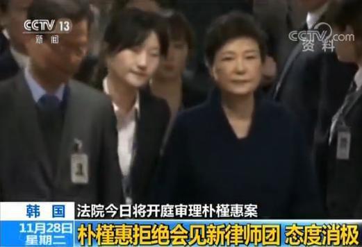 朴槿惠案今将开庭审理 朴槿惠此前拒见新律师团