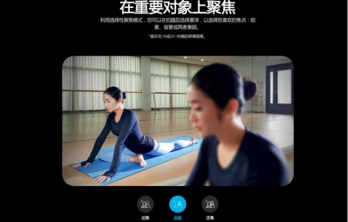 关于Galaxy S8/S8+的这些细节,你留意到了吗?的照片 - 6