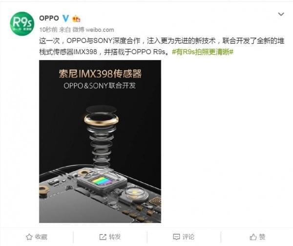OPPO与SONY联合开发IMX398传感器 用于R9s的照片 - 1