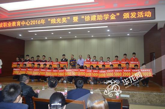 厉害了Word哥!九龙坡职教中心校友设立奖项回报母校