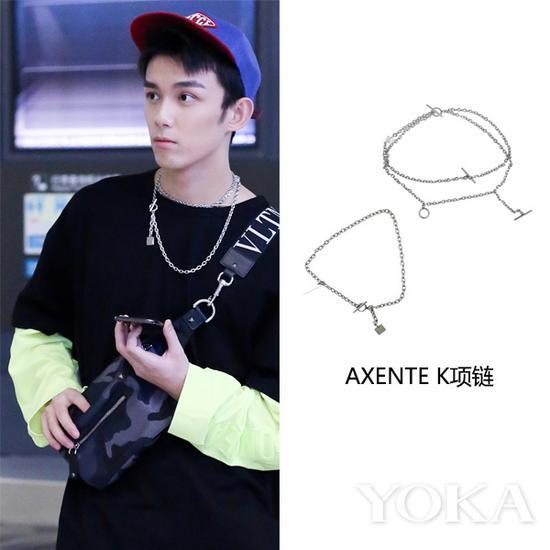 吴磊佩戴AXENTE K项链(艺人图片来源于吴磊粉丝微博)