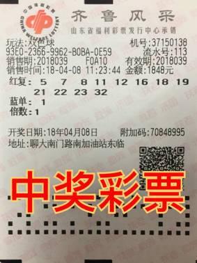 37150138合买中奖